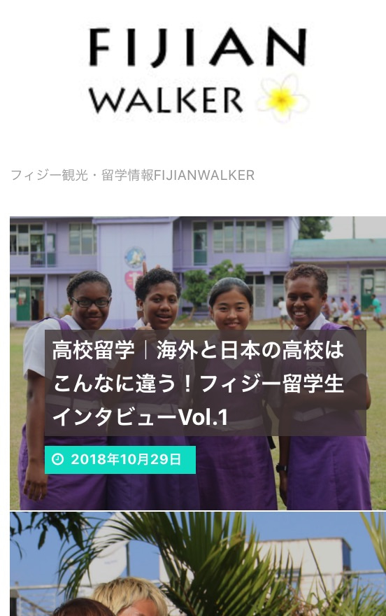 【Jasper】Fijian Walkerに掲載されました!