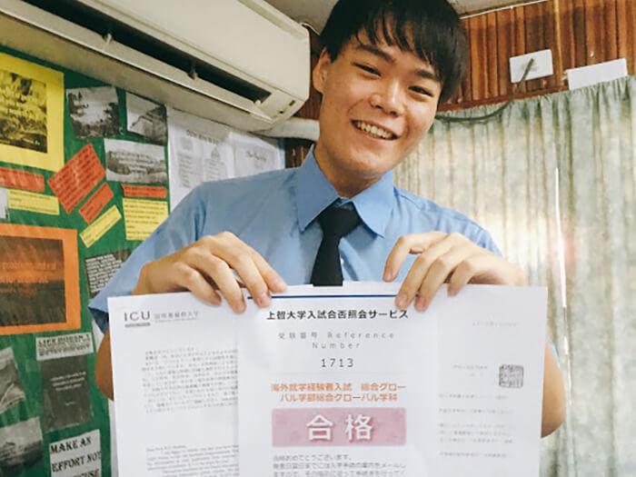 【Ba Pro】大学受験インタビューVol.1 Yuzuki編